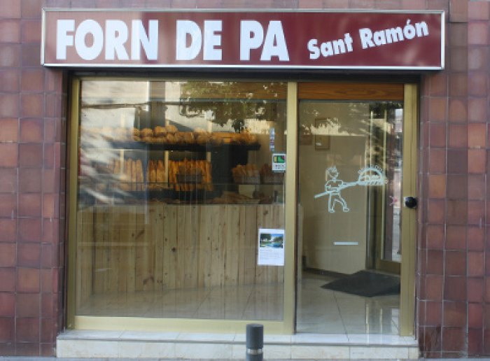 Forn de pa Cerdanyola del Vallès
